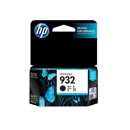 HP 932 Black Ink Cartridge Inkjet Printer Supplies