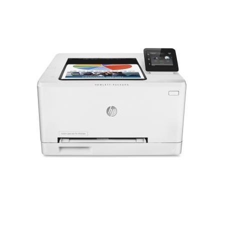 HP Laserjet Pro CLR SFP M252DW Laser Printer3