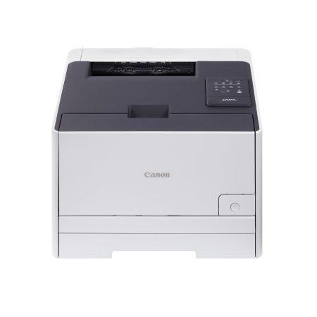 Canon LBP7110CW imageCLASS Laser Printer