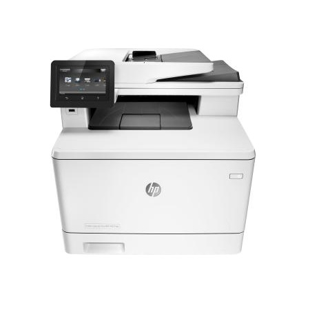 HP Color Laserjet Pro MFP M377DW Laser Printer3