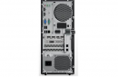 Lenovo ThinkCentre M910t Core i7-7700 Tower PC2